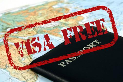 Vietnam visa free from england